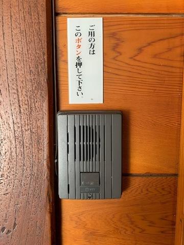 842E5AB2-0A71-4A66-B503-84E18EE32971.jpeg